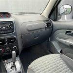 Foto numero 7 do veiculo Fiat Palio Weekend ADVENTURE 1.8 DUAL LOCKER - Prata - 2015/2015